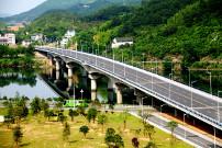 浙江建德洋安大桥